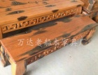 白城老船木茶桌椅组合批发拆船木靠背椅功夫茶台原生态茶几