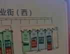 碧桂园别墅区商业街 前3年反租金