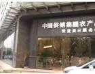 中国供销集团农产品(中药材)电子批发市场火爆招商!