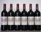 柏图斯红酒回收价格查询 多少钱一瓶
