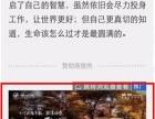 咸阳高端网站建设优化。微信公众平台开发