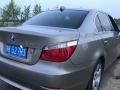 宝马 5系 2009款 523Li 2.5 自动 豪华型
