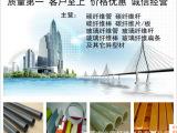 东莞碳纤维复合材料产品导热材料 耐高温