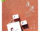 美容保健产品loveaoao女性保健纯中药产品加盟