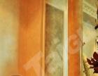 太古艺术水漆加盟 油漆涂料 投资金额 1-5万元