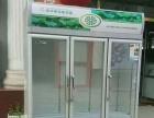 全新的展示柜冷柜保鲜柜冷藏柜熟食柜价格便宜节能省电