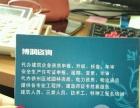 徐州资质升级代办