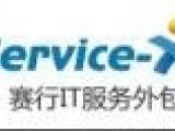 上海公司网络布线疑问赛行