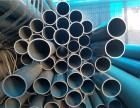 甘肃省制冷用碳钢钢管酸洗磷化除锈钝化加工