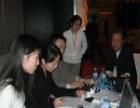 上海人工翻译、论文、简历、证件、文献、合同协议