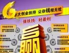 中国同步教育网(在线同步教育)加盟 教育机构