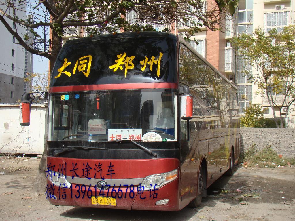 郑州到珠海的汽车/汽车时刻表/班次查询/1396147667