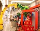 米斯特气球:湘潭森林童话主题开业庆典布置案例分享