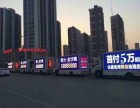 长春启蒙LED广告车