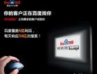 宁波SEO 网站推广排名移动端优化误区你走进去过吗