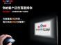 宁波SEO 网站推广移动端优化误区你走进去过吗