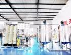 四川切削液生产设备配方价格