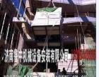 鲁中机械设备搬迁就位吊装