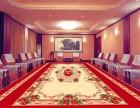 南安洗地毯 地板翻新-首选南安市好邦手清洁公司