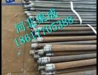无缝钢花管钢花管价格钢花管批发 钢花管厂家