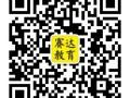 2017年惠州成人大专本科招生,院校多,学费低!