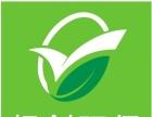 龙岩市绿创环保科技有限公司