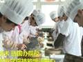 学厨师,学电工,学焊工就倒山铝职业技能培训中心