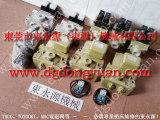 H1-80冲床摩擦片,安锻离合器电磁阀-离合器电磁阀等