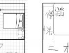 急租海岸龙庭三房 复式楼 拎包入住 随时可看房