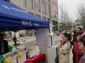 润水宝净水机,浙江大学联合研制加盟 清洁环保