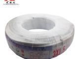 龙盛发牌铜芯白色橡胶YZ电缆护套线3芯1.5平方85米抗老化软电