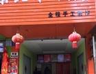 吴井路 云路中心对面 东北水饺 转让酒楼餐饮 住宅底商