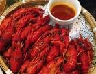 张氏龙虾加盟,张氏龙虾技术培训