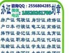 阳江十年信誉科技科贸商贸广告