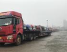 武汉到全国 整车零担,搬家,大件运输.物流货运代办