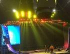 活动、会议、LED屏.灯光、音响.舞台,桁架.庆典