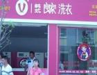 上海良家洗衣器材有限公司