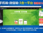 在郴州做网站为什么要选郴州酷城网络公司
