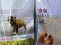 麦咖品牌小型犬奶粮,幼犬、成犬今日补货全到,