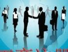 专业代理记账、报税、记账半年或一年以上送注册