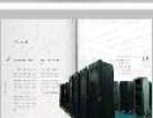 精品企业画册设计印刷