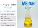 厂家推荐优质水性防锈剂 天河水性防锈剂