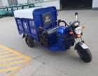 长期出售三安自卸垃圾车