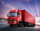 武汉货运物流公司整车运输物流货运物流专线大件运输零担运输