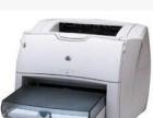 HP1000激光打印机,较实惠的办公打印