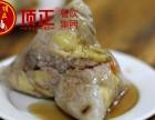 上海汕头老妈宫粽球免加盟培训