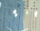 转让深圳基金管理公司