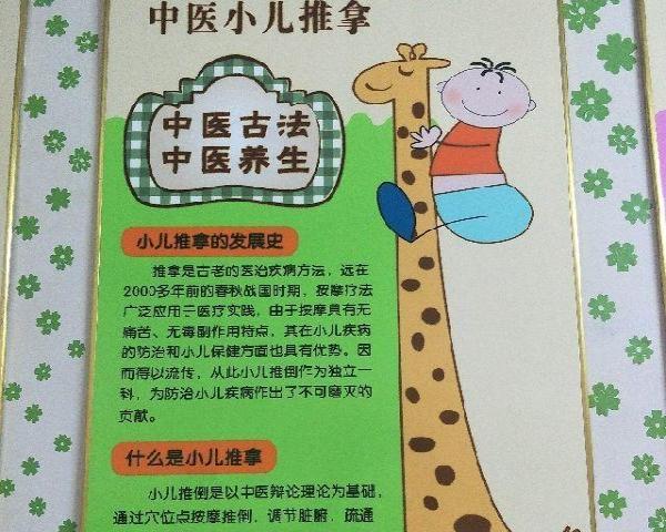 专业治疗少奶、无奶、乳腺炎、乳房胀痛、小儿推拿、排残奶等