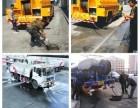 黄山管道疏通 疏通下水道 化粪池清理 马桶疏通维修