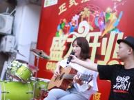 龙岗坂田附近学吉他多少节一期?贵么?